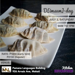 dimsum day july